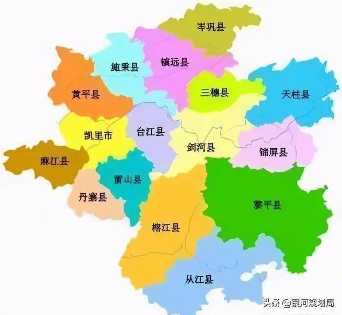 凯里gdp_贵州黔东南州各市县2020年GDP排名:凯里市第一,施秉县增速最快