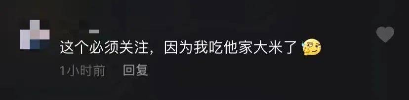 【1017丨热点】他一条消息未发,粉丝却已破千万!
