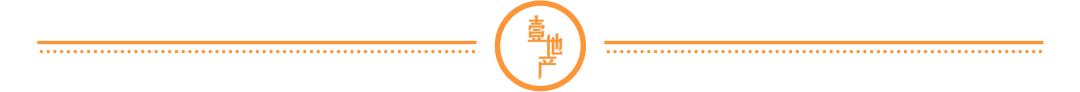 深圳住建局:2021年第一季度约8900套房将入市,龙岗、宝安依旧是供应大户!