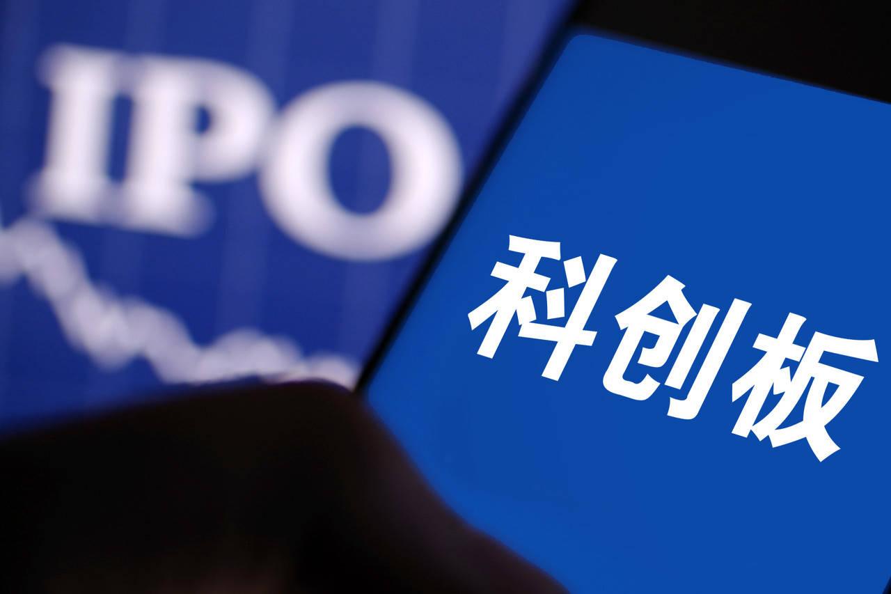 """联想集团公布""""回A""""计划:拟发行中国存托凭证 并申请科创板上市"""