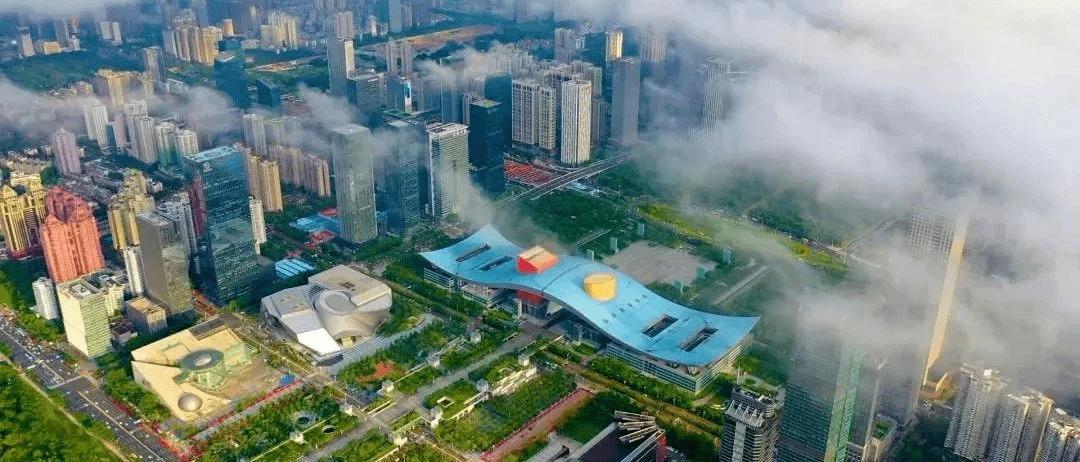深圳为建设全球标杆城市提供坚实国土空间支撑