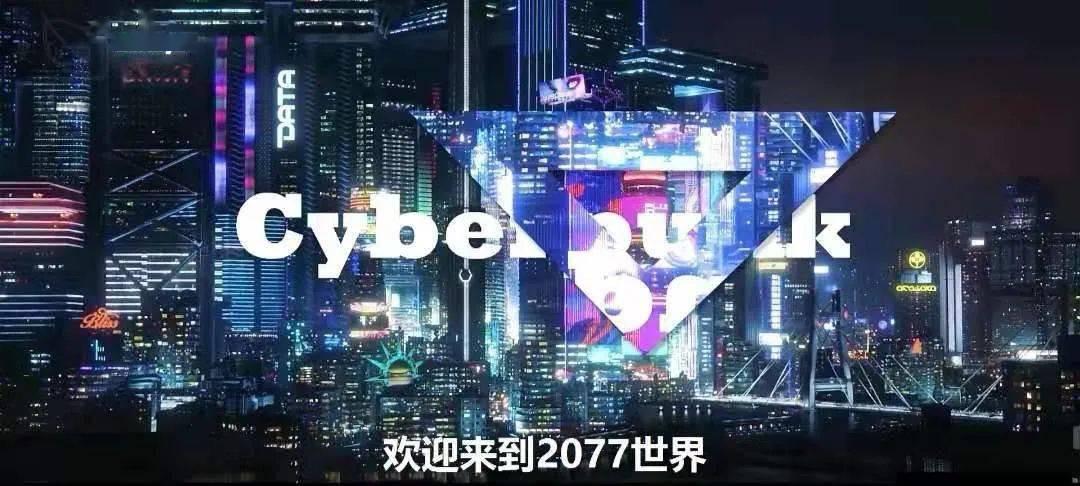 【SHU·SU】REPLICA·序章——2020主题年会圆满举行