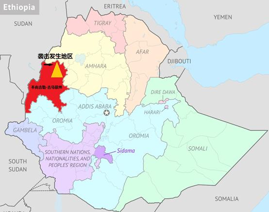 埃塞俄比亚西部再次连续发生袭击平民事件 至少87人死亡
