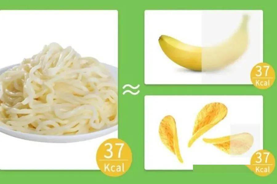 魔芋制品热量低,切莫当减肥主食