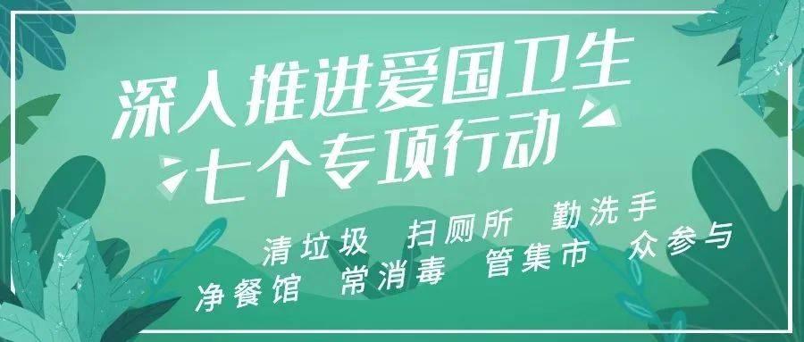"""昆明查处新广丰市场""""山寨""""食品数百箱,已对涉事经营户立案调查"""