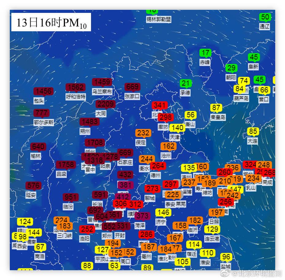 风沙致北京市严重污染,明起北方地区又迎寒流