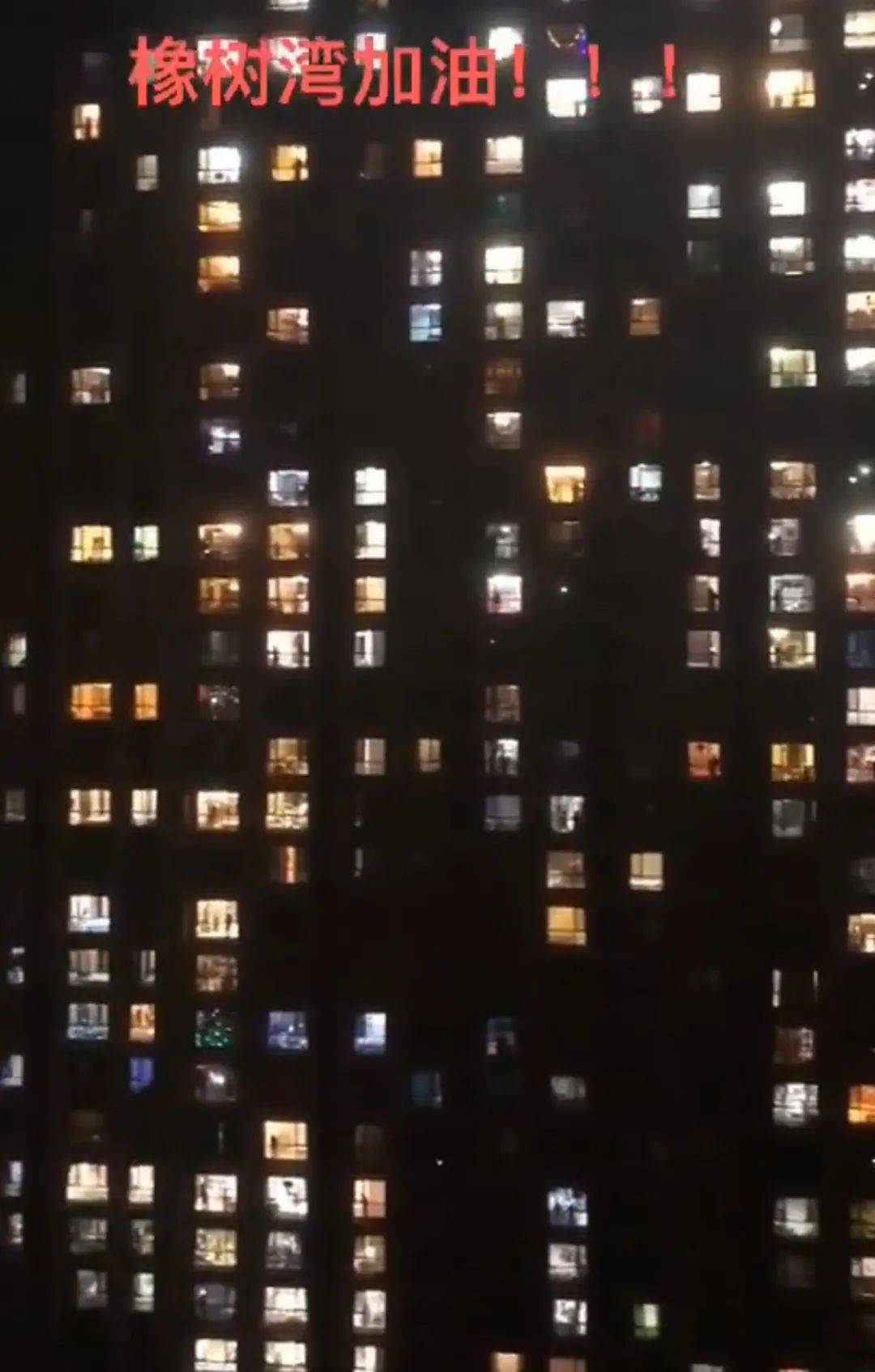 """沈阳这片管控区内,小伙与186余户邻居隔窗合拍!无人机""""坠毁""""!邻居们的反应……"""