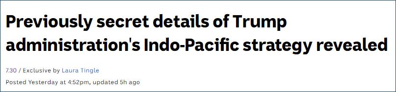 """突然摊牌!美政府提前30年解密""""印太战略""""文件"""