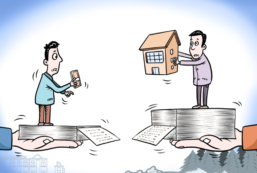 新版《广州市房屋交易监督管理办法》征求意见