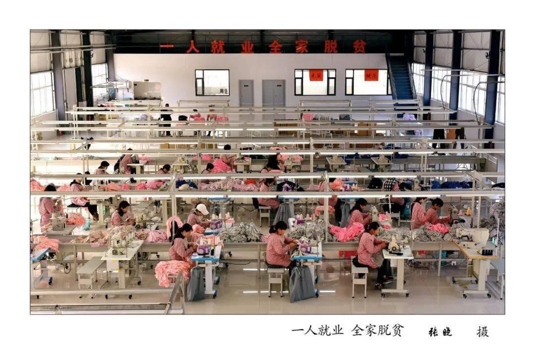 【展扶贫成效】沁水县:脱贫攻坚 奋进小康——摄影展  第6张