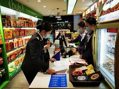 白云机场口岸新增49家食品安全A级单位