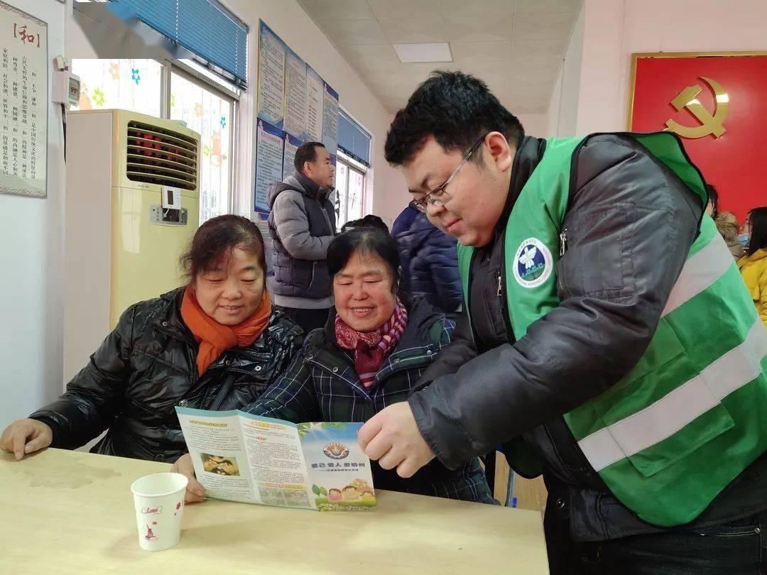 柳北区笔架社区召开居民代表大会暨禁毒宣传教育活动