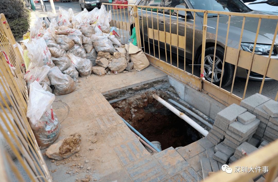 新铺道路又开挖!突查深圳挖路现场,施工单位:上次忘记埋管线
