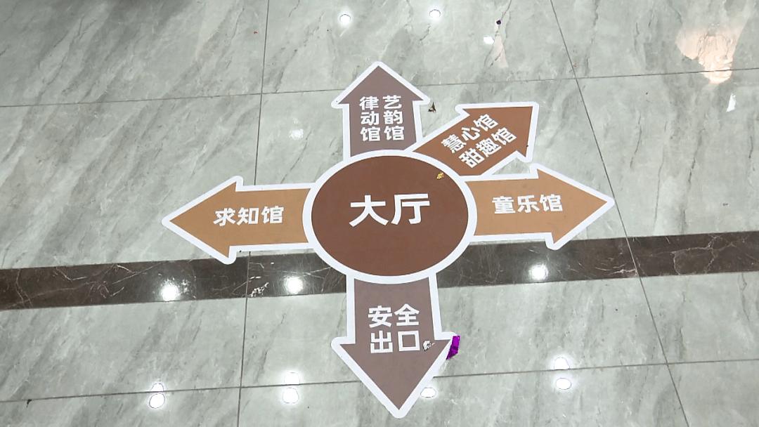 """《【天游在线登陆注册】杨浦这家睦邻中心全新升级!居民直呼""""满意!""""》"""