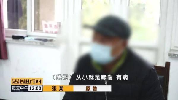 北京房山:一个房产有两个处置协议,法院判决
