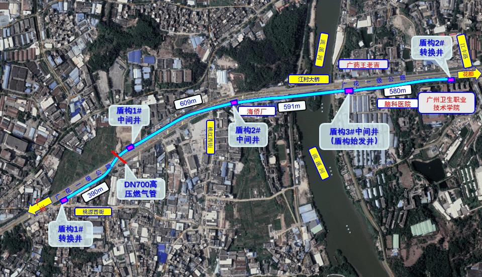 机场高速减压有望,广花项目地下综合管廊盾构段全线贯通