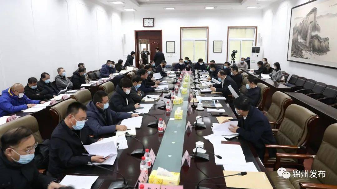 锦州召开推进东北陆海新通道建设专题工作会议