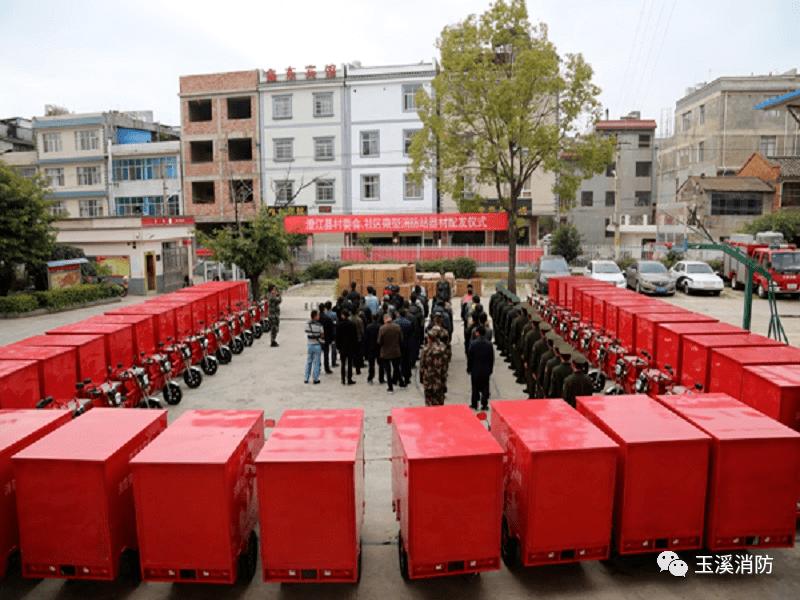 """""""1站4队84微""""助推澄江市消防救援体系发展壮大"""