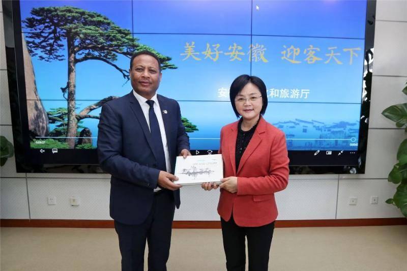 安徽与埃塞俄比亚加强文化和旅游合作
