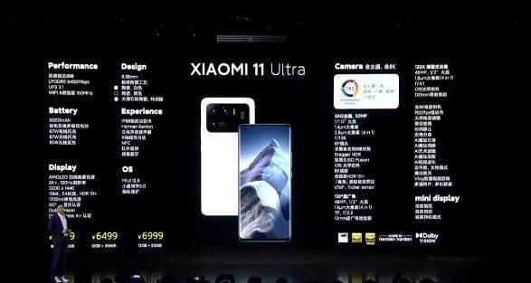 小米11 Ultra 5999元起售 雷军:安卓之光
