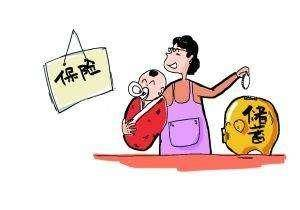 保险的十大真相 女人再穷也不要跑保险!插图(6)