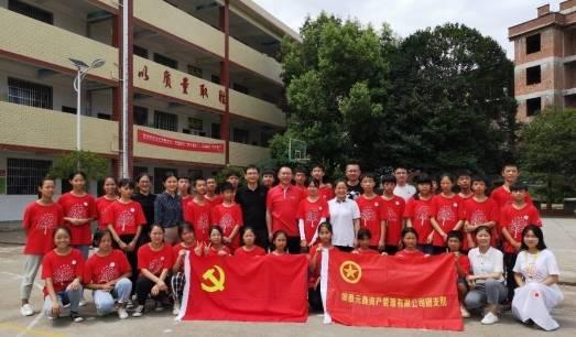 国泰元鑫资产:党建引领公益,筑梦乡村教育