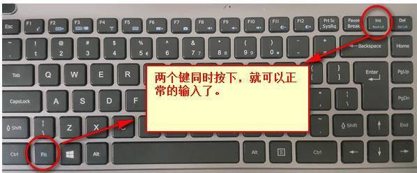 键盘错乱怎么修复错位(台式电脑键盘按键错乱)