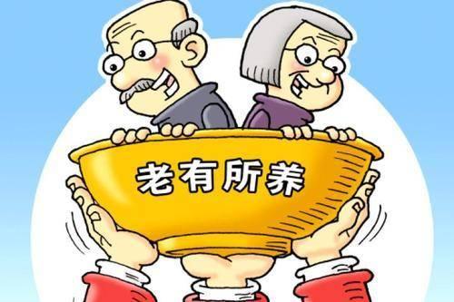 养老保险可以补交吗?养老保险中间断了5年
