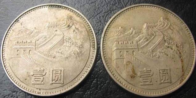 82年硬币值12万是真的吗?82年的硬币最值钱!插图