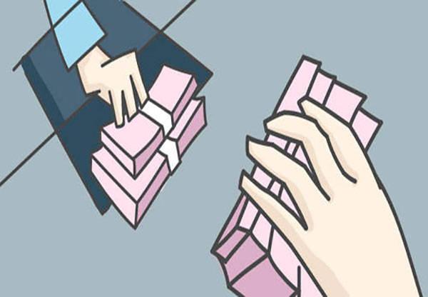 摇钱花怎么注销实名账户?解绑银行卡的步骤!插图