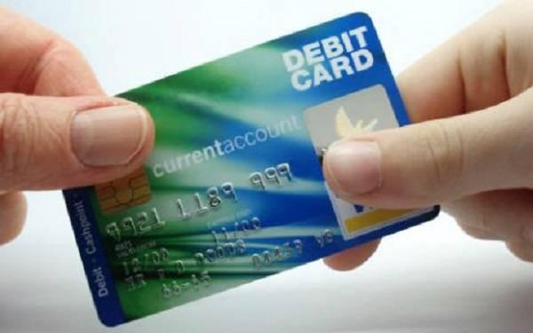 信用卡怎么申请不会被拒?怎样申请信用卡不会被拒绝插图(1)