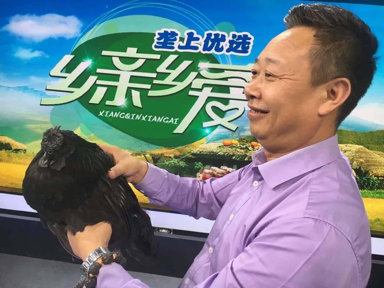 周黑雞:免疫力好雞湯——《中國紀錄》專訪湖北周黑雞產業集團