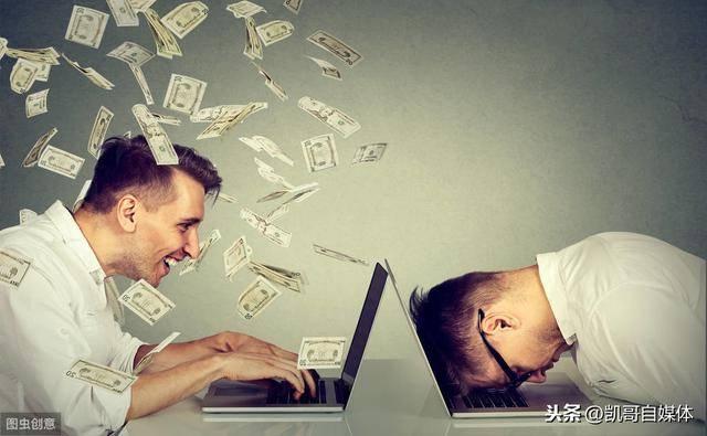 新手怎么做自媒体 自媒体人15种赚钱方法