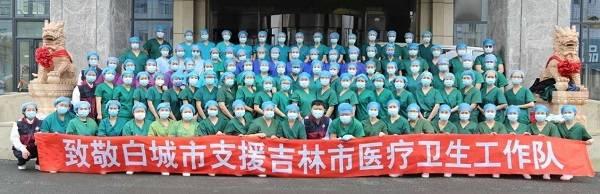 逆行百人团战疫在吉林,白城市援吉医疗队采集战