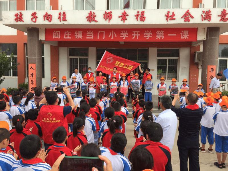 莒县闫庄镇当门小学度过了一个别样的六一儿童节