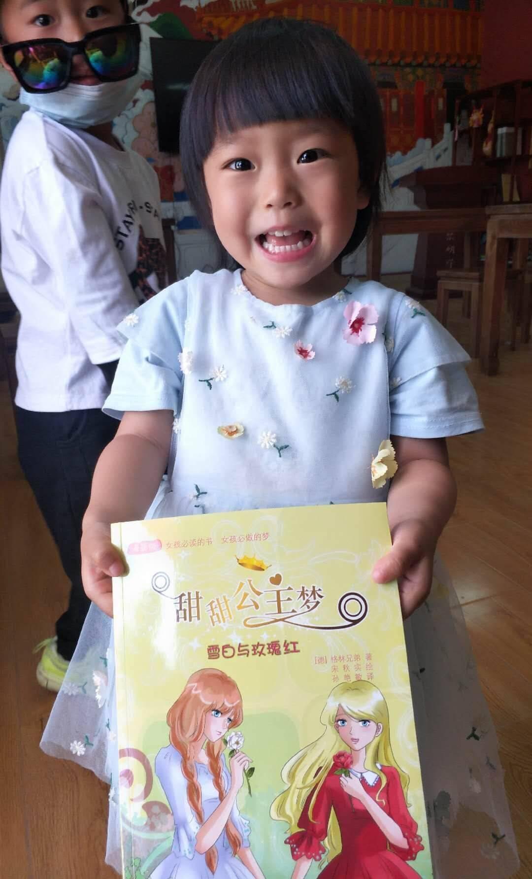 放下手机 全民阅读――北京市希望公益基金会