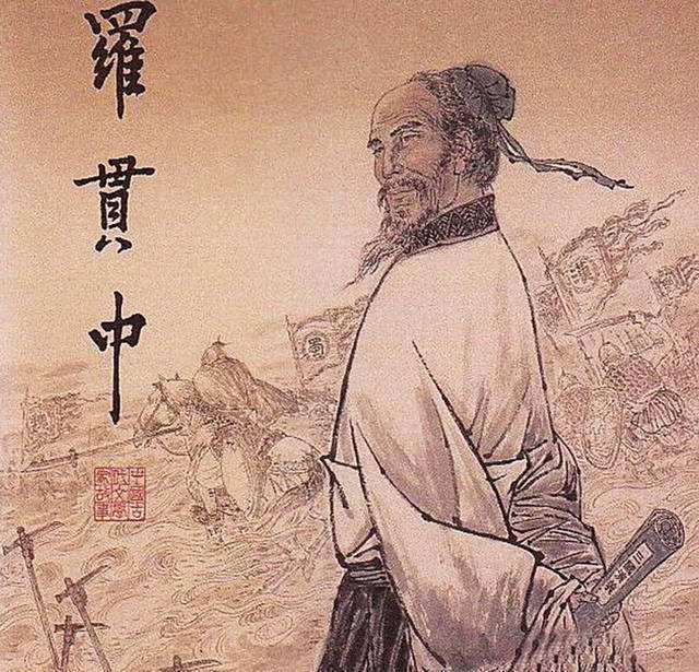 罗贯中与《三国演义》:尊崇继承汉室的刘备是有政治用意的