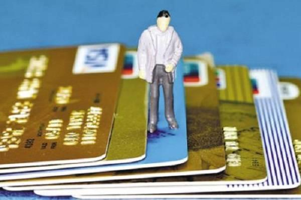 信用卡为什么突然降额?多久能恢复额度?插图(1)