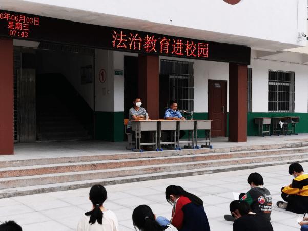 湖北荆门市沙洋县毛李中学开展法制进校园宣讲活动
