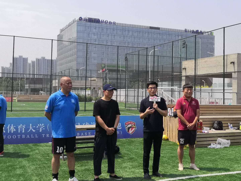 """2020""""中国足球发展基金会杯""""暨""""河北威娃慈善杯"""