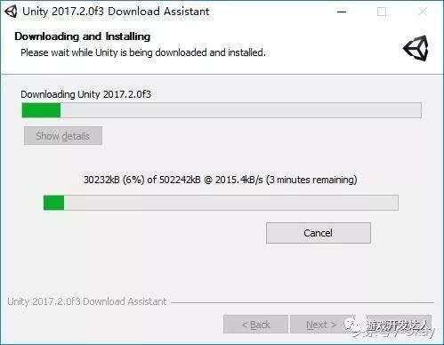 Unity3D入门安装教程(Unity3D小白零基础教程)插图(7)
