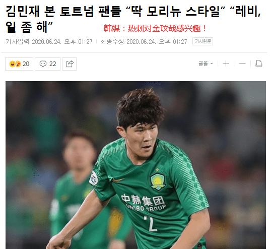 韩国足球黄金一代崛起!3人有望登陆欧洲豪门,国足未来10年对手!