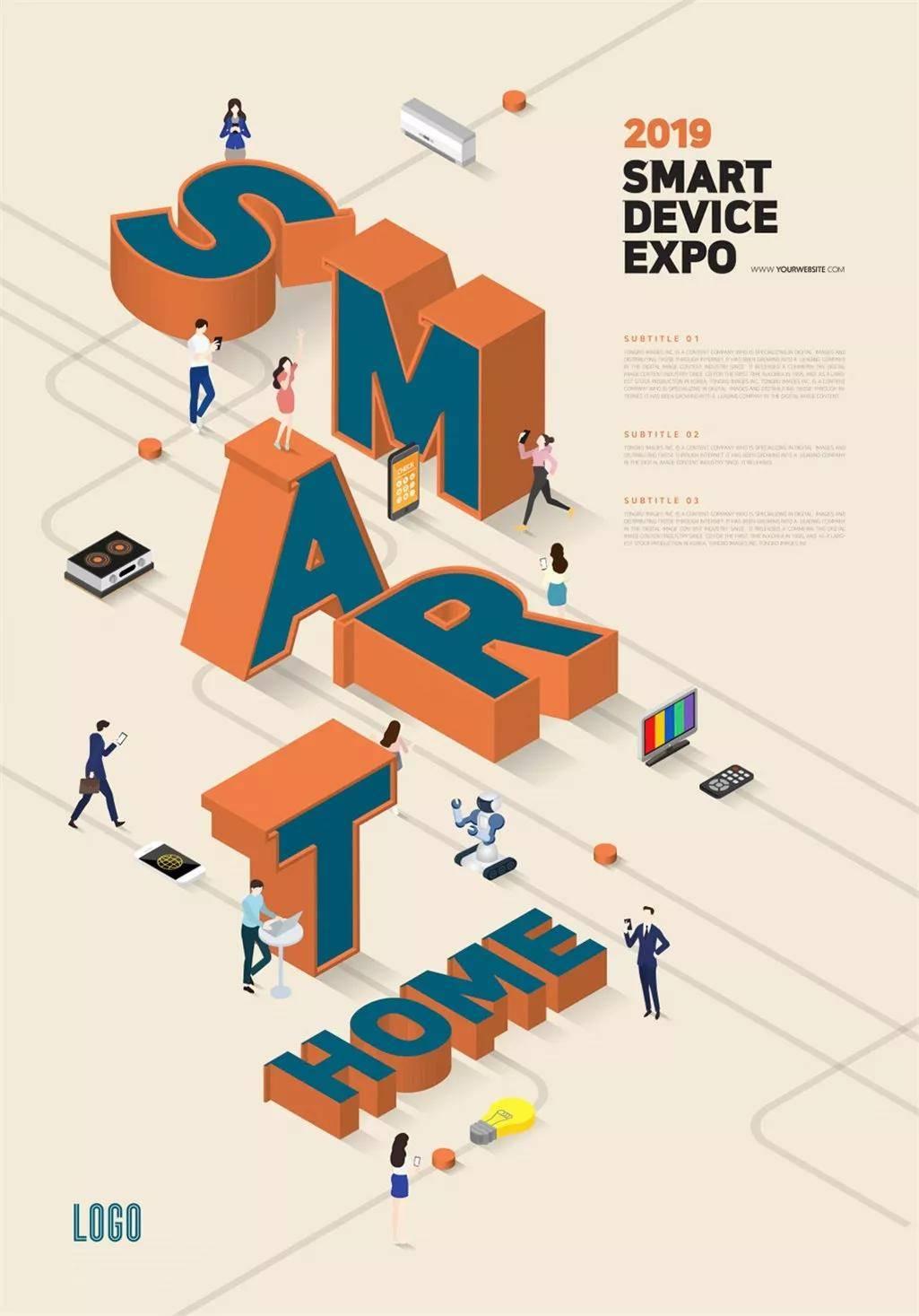专业的平面设计高端技能要怎样学习?