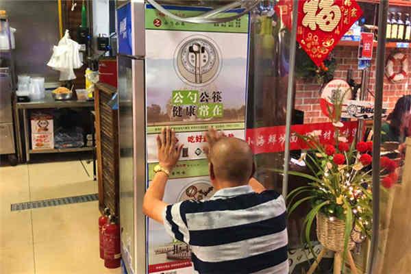 让拒绝野味、公筷公勺成为文明新风尚--纬二路街道司法所开展食品安全宣传