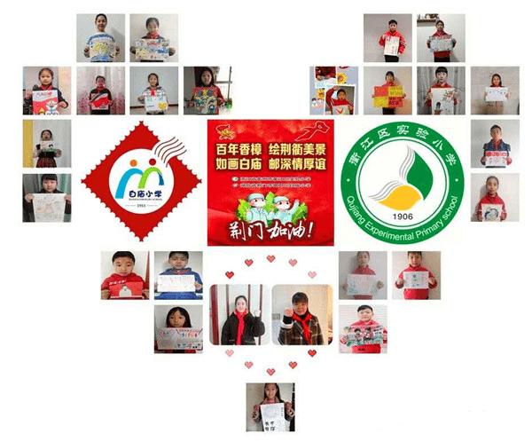 湖北荆门市掇刀区白庙小学:创新德育工作,我们一直在路上