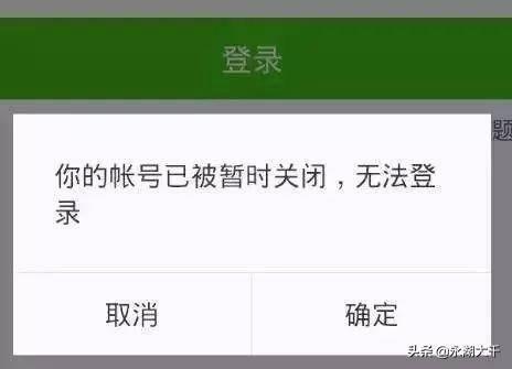 微信24小时人工客服解封(微信怎么快速解封)