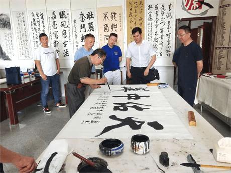 徽文化书法艺术学会举办首届交流笔会