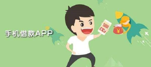 百分百不拒的小额贷款 网黑居然能贷款20万!插图(1)