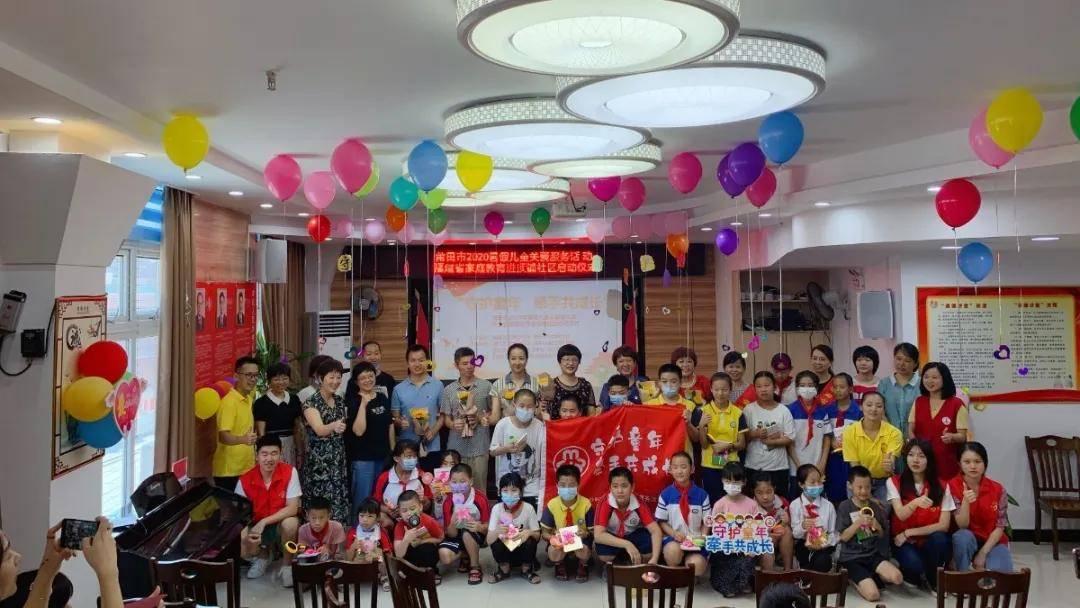 涵江医院 & 顶铺社区开展暑期儿童关爱共建活动