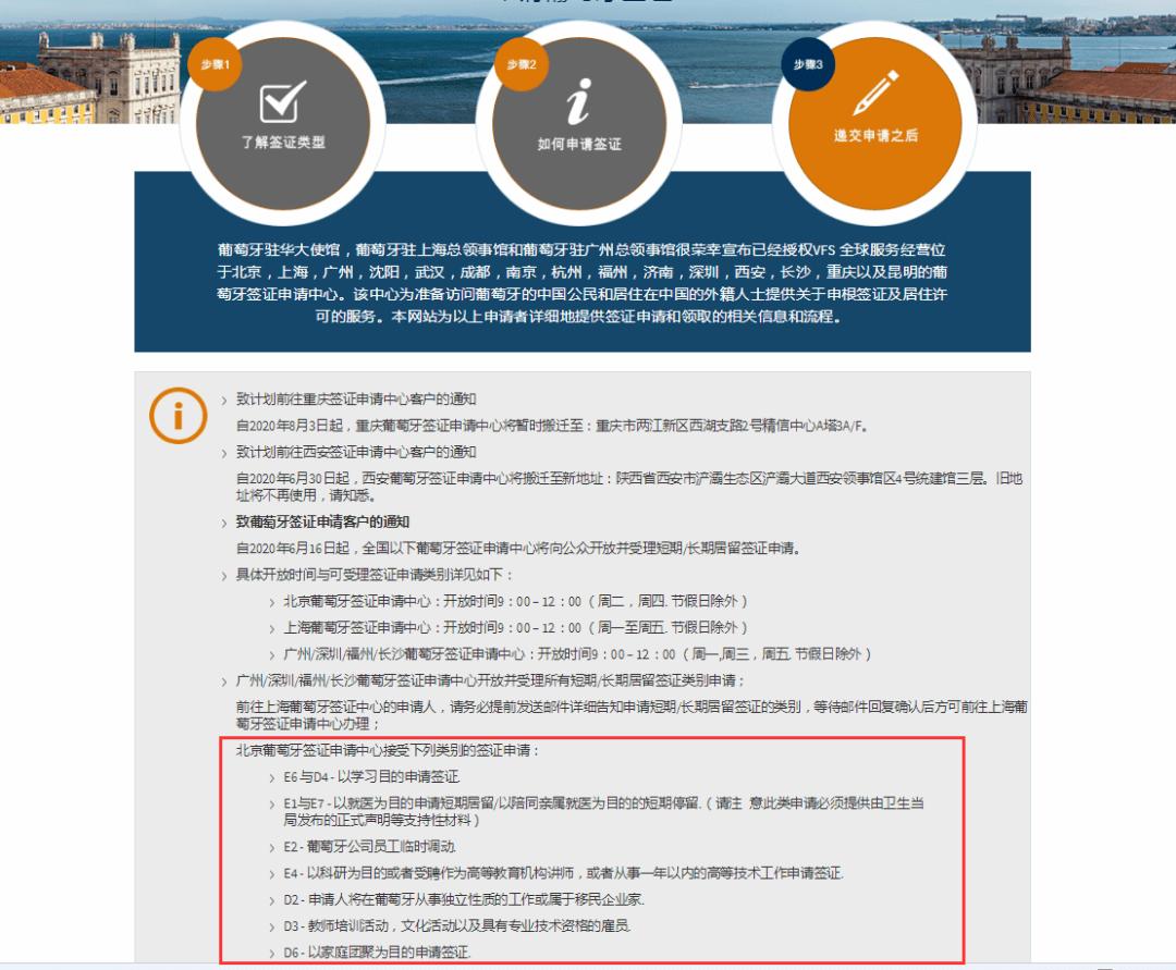 对中国乘客开绿灯!去葡萄牙不需要提供核酸检测证明!